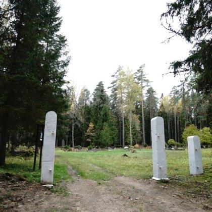 Gaujas kapi